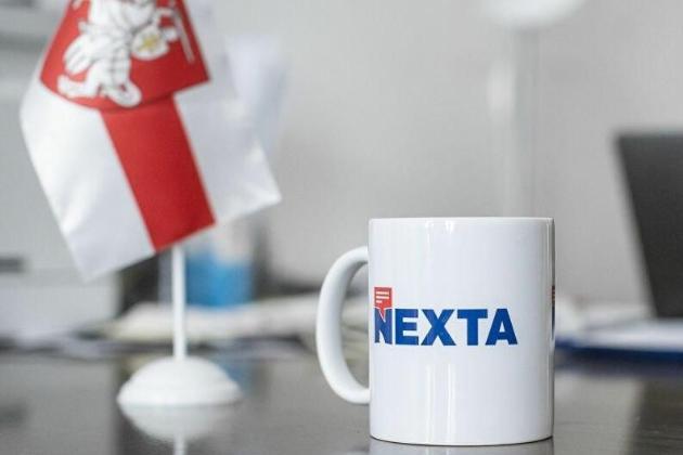 Суд у Мінську визнав опозиційний Telegram-канал NEXTA «екстремістським»
