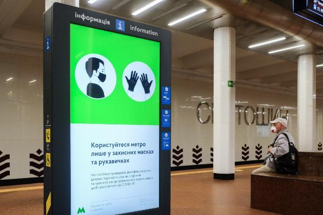 Шпиталь в Палаці спорту, закриття метро і нова цифра для локдауну