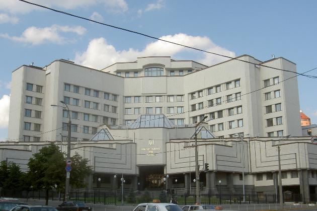 Криза довкола Конституційного Суду. Посли G7 закликали голову Верховної Ради України до дій