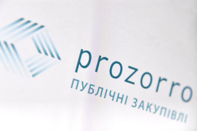 Міністерство стратегічних галузей промисловості оголосило про закупівлю трьох авто для керівництва на суму 3 млн грн