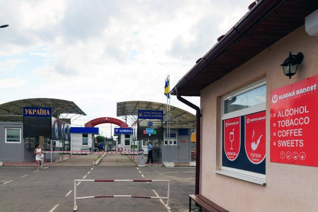 Словаччина закриє частину пунктів пропуску з Україною через COVID-19