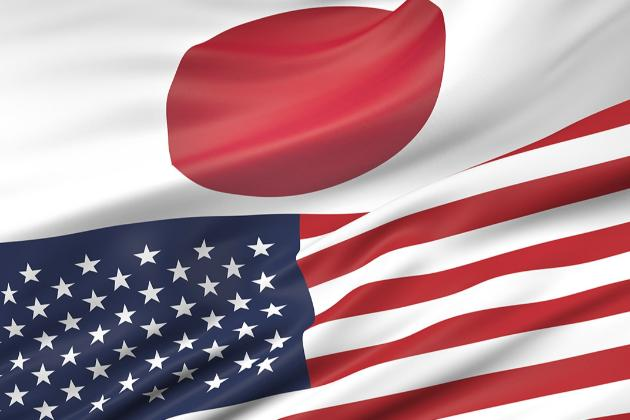 США повертаються до «неоізоляціонізму» і Японія має готуватися до «безлідерної ери» — радник японського прем'єр-міністра
