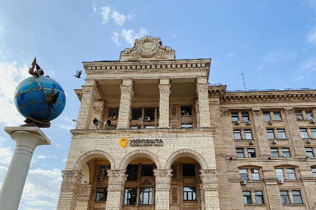 В Україні введуть електронну марку та модернізують поштову інфраструктуру