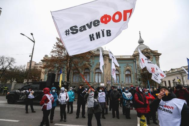 SaveФОП. Під Верховною Радою підприємці протестують і ламають паркан