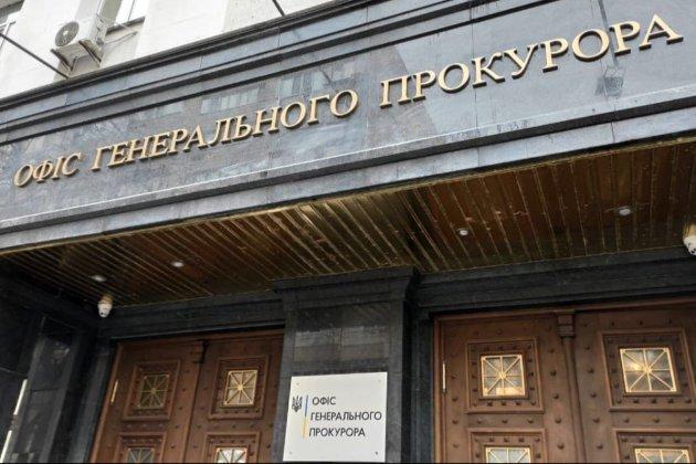 «Вийшов із лісу, зняв одяг і помер». Загинув посадовець Офісу Генерального прокурора Котенко