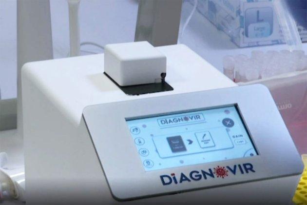 У Туреччині створили прилад, який діагностує COVID за 10 секунд