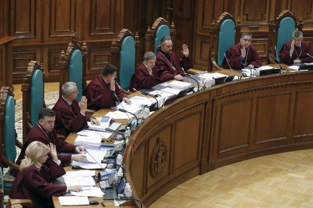 У КСУ 5 січня розглянуть відсторонення Тупицького від посади голови суду