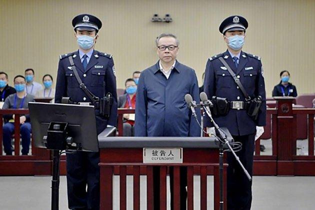 У Китаї ексочільника найбільшої компанії з управління активами засудили до страти