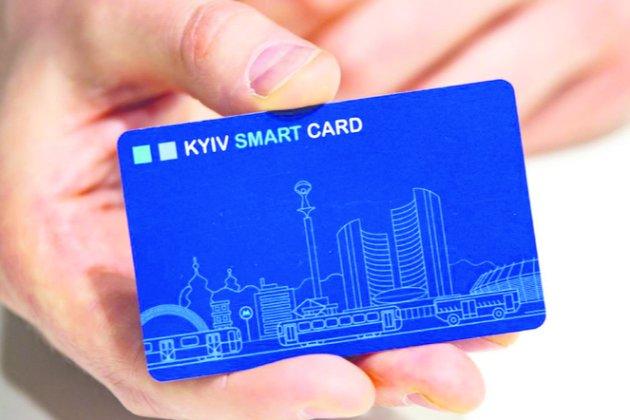 Додаток Kyiv Smart City більше не працює