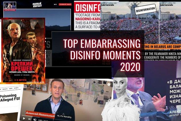 EUvsDisinfo оприлюднив рейтинг провалів російських пропагандистів за 2020-й