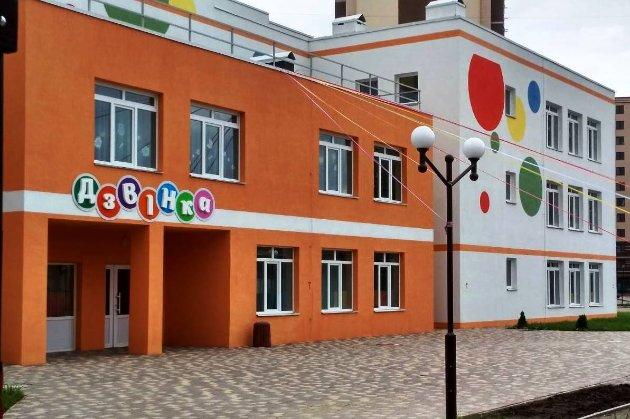 У Вінниці на території дитячого садочка вибухнув невідомий пристрій