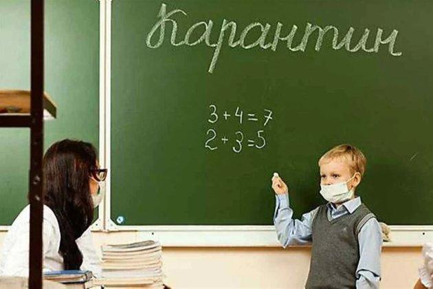 Частина школярів на канікулах, а частина — на дистанційному навчанні