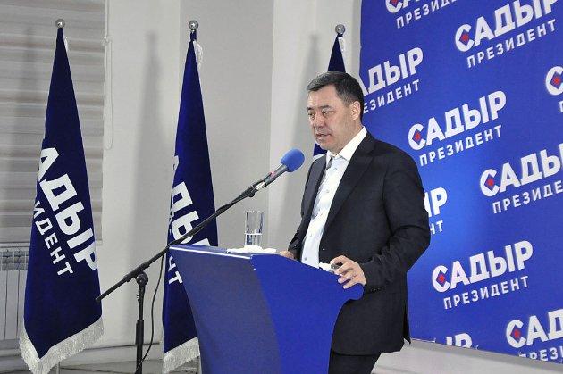 На дострокових виборах президента Киргизстану переміг Садир Жапаров