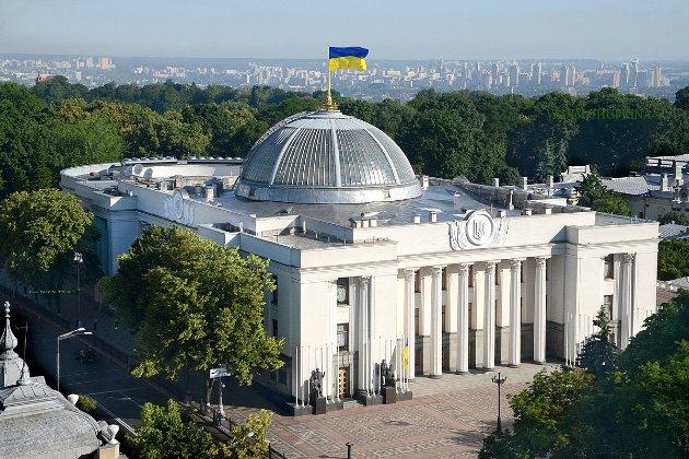 Комітет ВР рекомендував парламенту схвалити законопроєкт «про 300 депутатів»