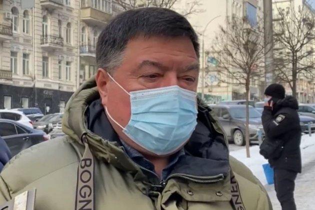 Тупицького не пустили в будівлю КСУ. Йому повідомили про підозру