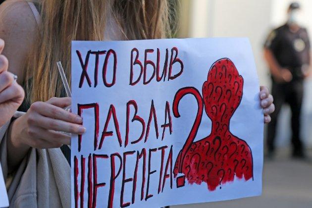 Колишній офіцер спецназу Білорусі дав свідчення у Києві у справі Шеремета