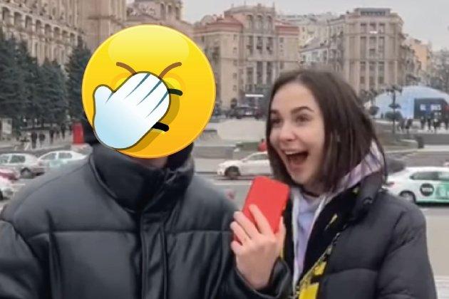 Prometheus видалить лекції блогерки Онацької через скандальне відео у TikTok