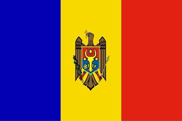 У Молдові визнали неконституційним особливий статус російської мови