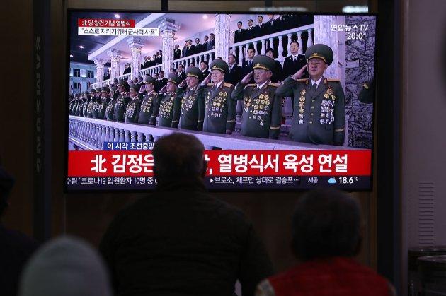 У КНДР влада заборонила південнокорейський сленг