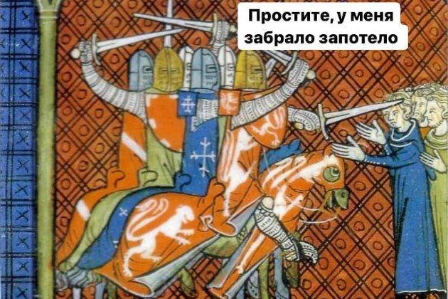 Путін каже, що палац у Геленджику — не його
