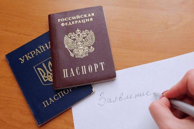МВС Росії заявило, що 400 тис. громадян України у 2020 році отримали російські паспорти