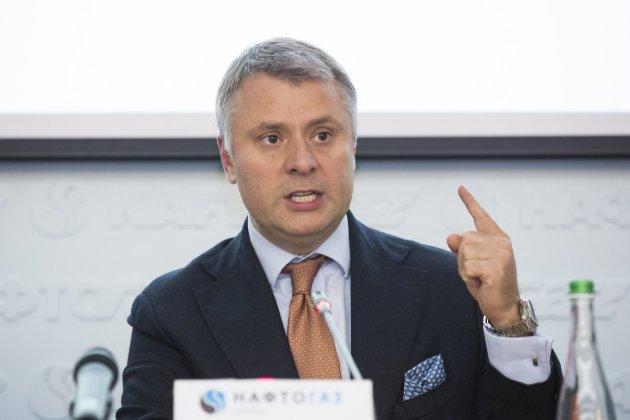 Вітренко заявив, що знижені платіжки за газ прийдуть тільки у березні