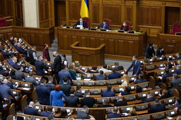 Верховна Рада підтримала закон Зеленського про референдум