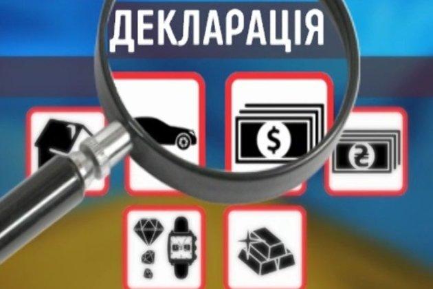 Зеленський схвалив рішення РНБО про «вдосконалення» відповідальності за недостовірне декларування та неподання декларації