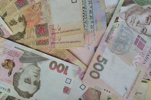 Сукупний держборг України становить 2,6 трлн грн