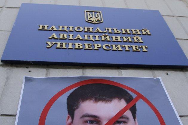 Соратника Табачника обрали ректором Національного авіаційного університету