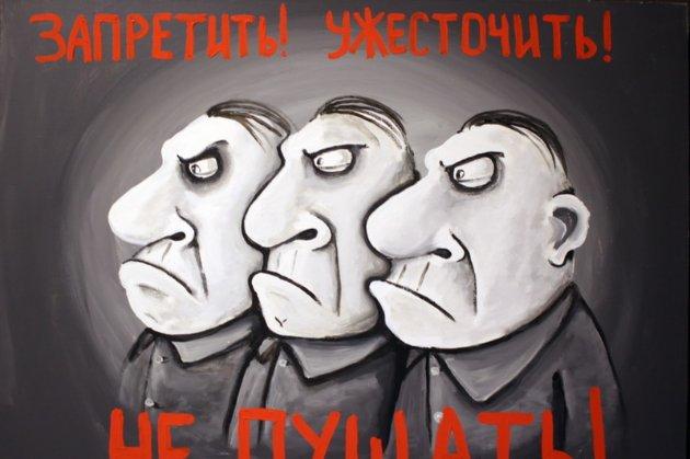 РФ дожилася до погроз Медведєва відключити країну від Інтернету