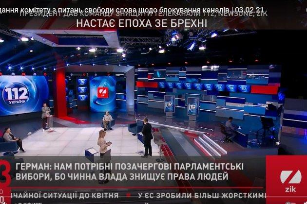 «Донские угли». Канали Медведчука фінансуються з компанії в ОРЛО