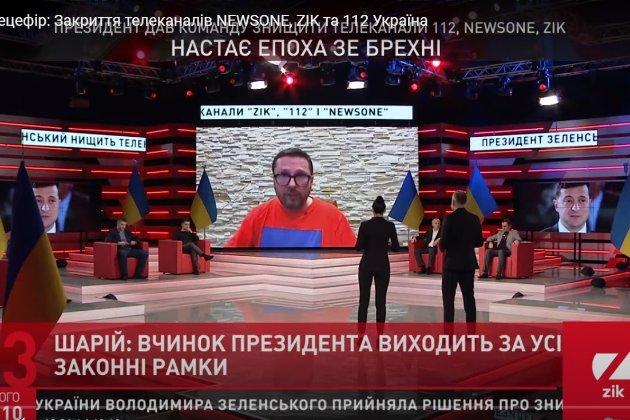 Провайдери заблокували канали Медведчука і Козака, вони транслюють лише на Youtube