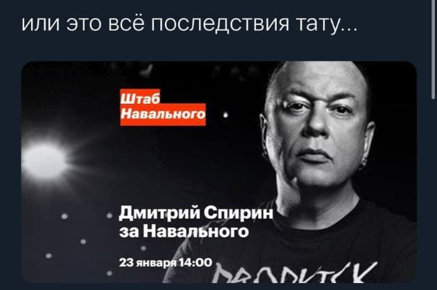 25 діб арешту за ретвіт. Саме стільки у Росії дали головреду видання «Медіазона»