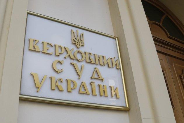 У Верховному Суді оскаржать указ Зеленського стосовно запровадження санкції проти «каналів Медведчука»