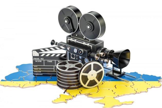 Держкіно підтримало українські стрічки на 600 млн грн у 2021 році