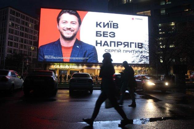 «Без напрягів». Сергій Притула вийшов з керівництва «Голосу»