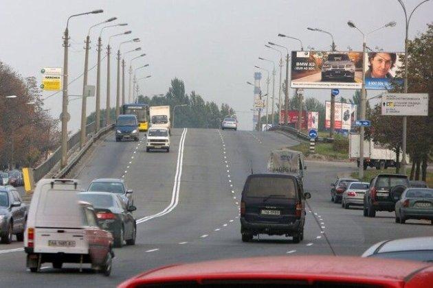 Знову Московський. Суд постановив перейменувати проспект Бандери