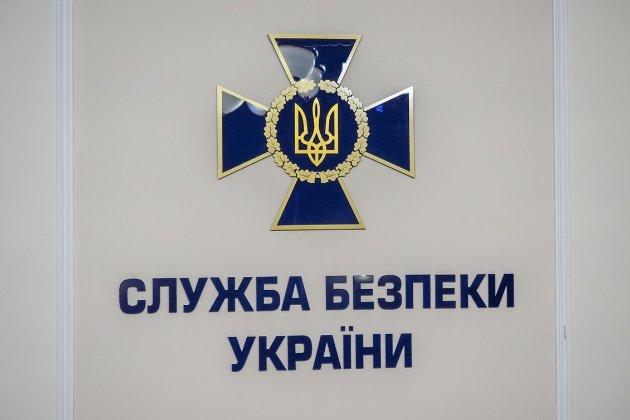 Справа на 300 млн. Податкова і СБУ перекрили канал поставки продукції з ОРЛО