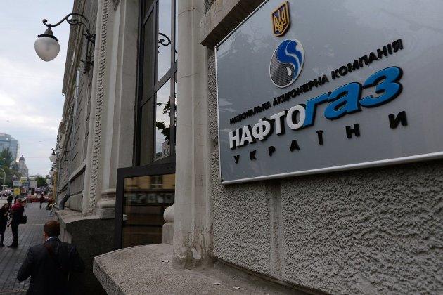 Вітренко просить Шмигаля звільнити голову правління НАК «Нафтогаз» та наглядову раду підприємства