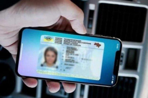 Верховна Рада прирівняла електронні водійські права до паперових