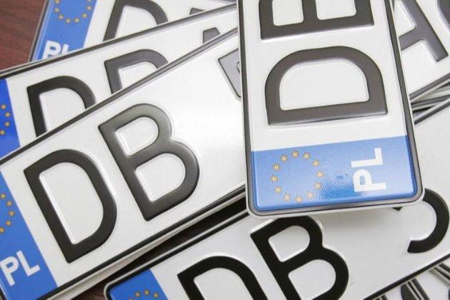 Верховна Рада схвалила за основу законопроєкт щодо доступного розмитнення «євроблях»