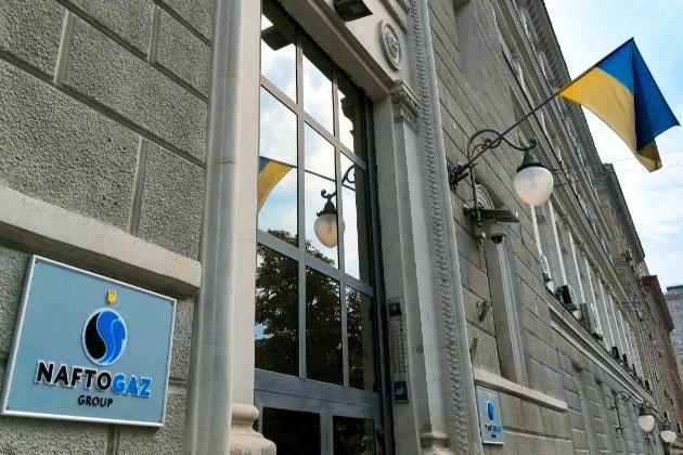 Офіс генерального прокурора веде декілька проваджень щодо «Нафтогазу»