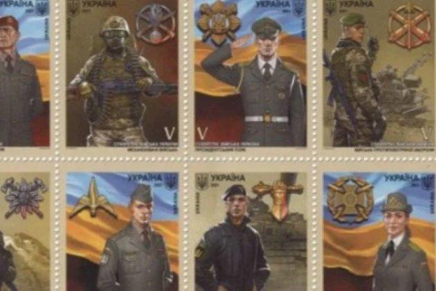 «Укрпошта» перенесла презентацію поштових марок про армію з 23 лютого на 14 березня — День українського добровольця