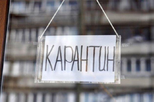 У п'яти областях України посилять карантин через спалах СОVID-19