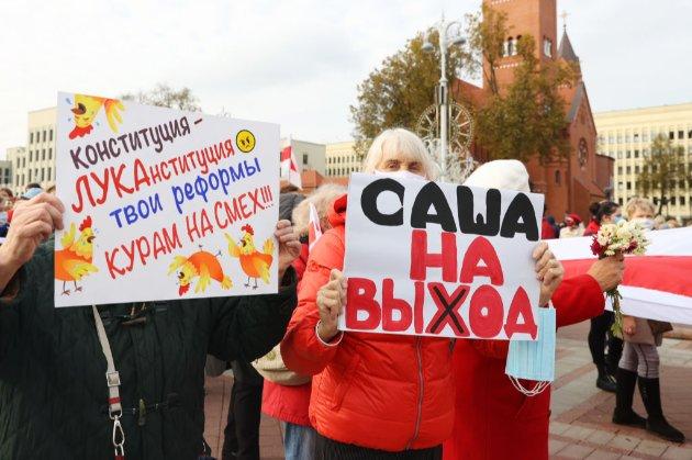 Тихановська заявила, що білоруська опозиція «втратила вулиці»