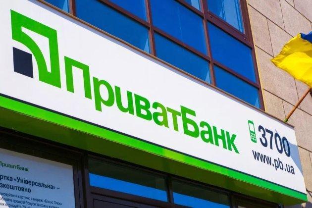 Офіс генпрокурора повідомив про підозру ексголові правління «Приватбанку» Дубілету