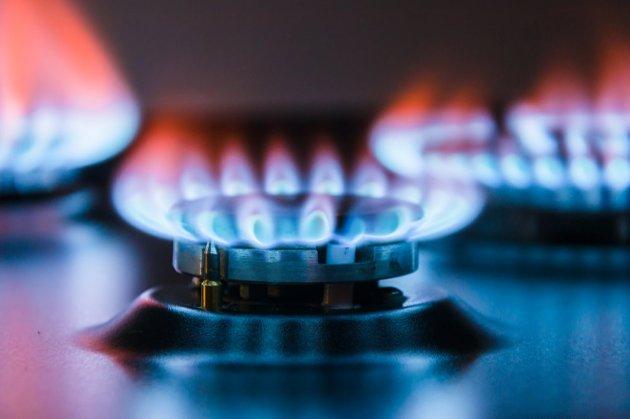 6,86 грн за кубічний метр. «Нафтогаз» назвав ціну на газ для населення на березень