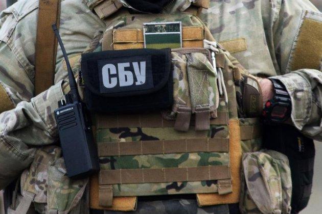 ВАКС заарештував «нафтопродуктопровід Медведчука»