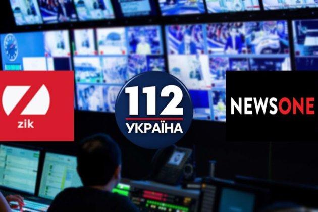 «112 Україна» подав позов до Верховного суду через санкції